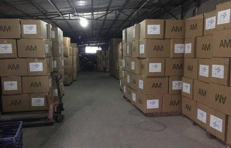 Finish goods warehours