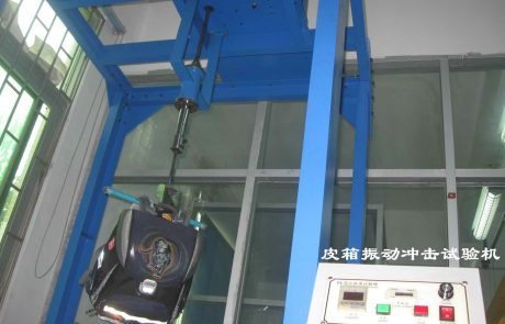 Luggage vibration impact testing machine